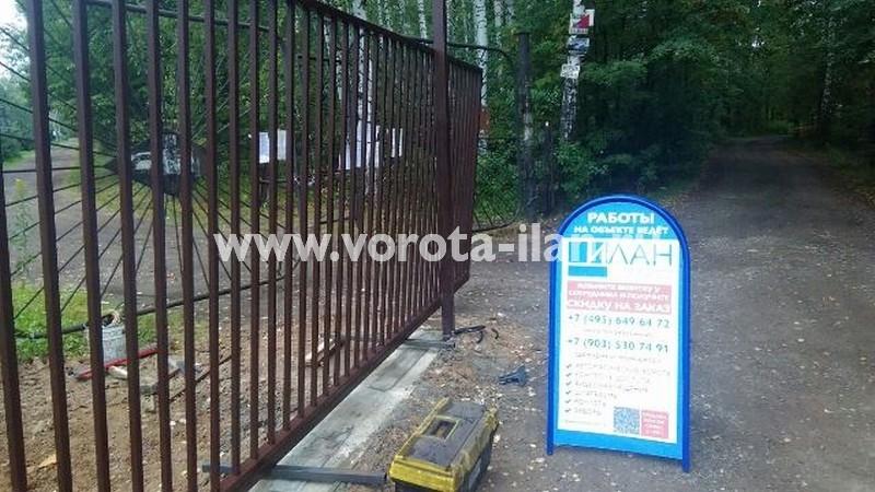 Чеховский район_СНТ Дружба_ откатные ворота на 2 въезда_фото 4