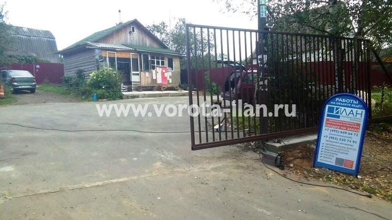 Чеховский район_СНТ Дружба_ откатные ворота на 2 въезда_фото 2