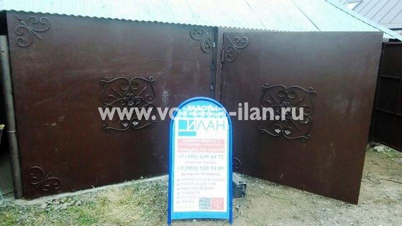 Новая Москва_деревня Сосенки_гаражные распашные ворота и секция забора_фото 1