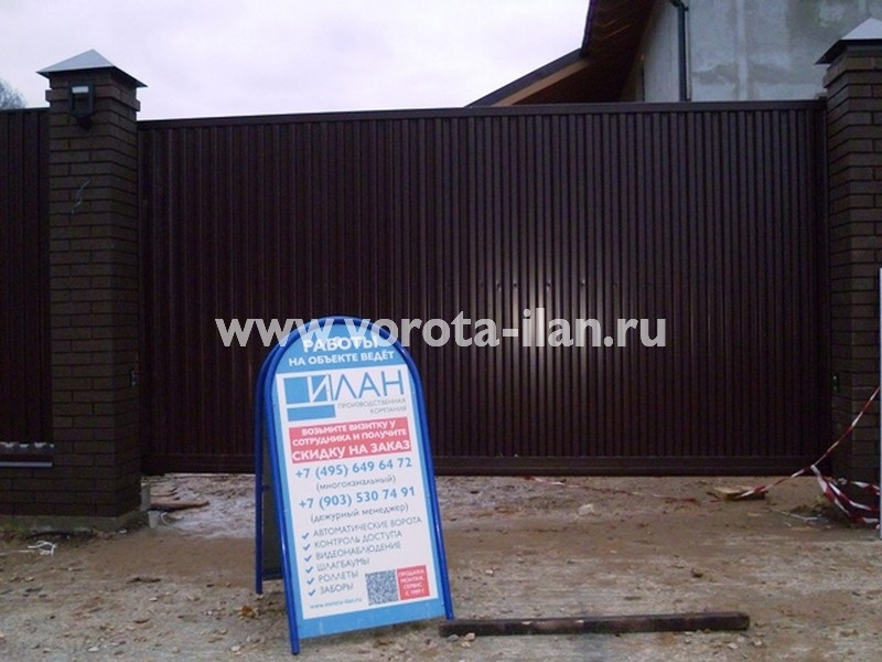 МО_Серпуховский район_деревня  Костино_откатные ворота автоматические_5