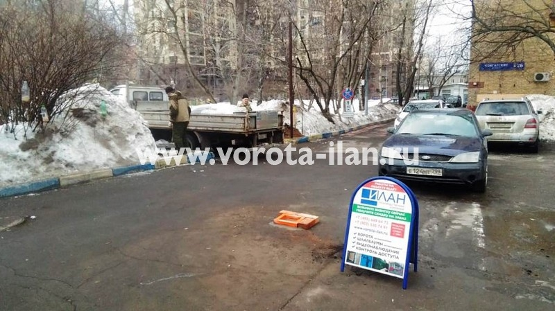 Москва_Чонгарский бульвар 26_шлагбаум CAME gard3750_электрический замок_видеокамера_4