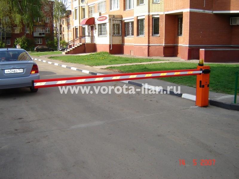 Подольск_улица Маштакова_шлагбаум подъёмный_фото 5