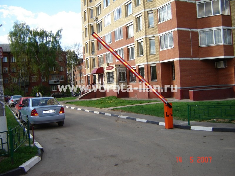 Подольск_улица Маштакова_шлагбаум подъёмный_фото 4
