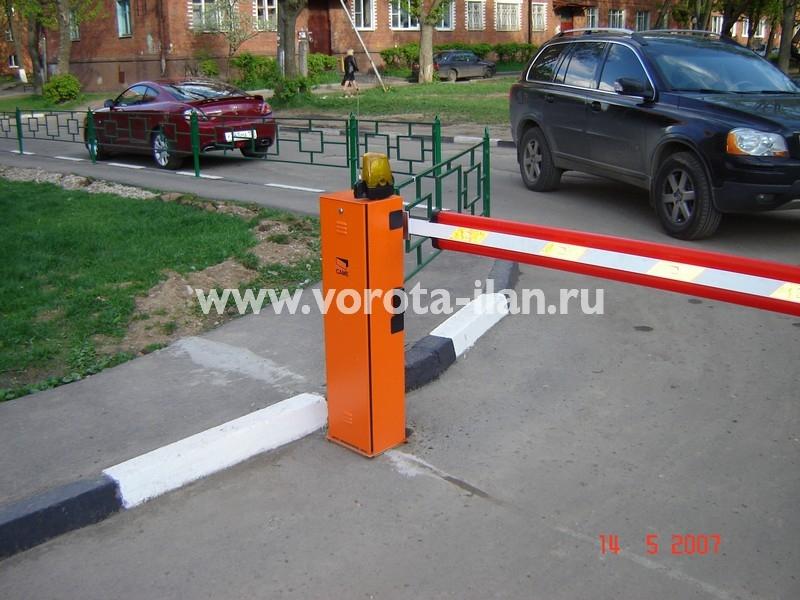 Подольск_улица Маштакова_шлагбаум подъёмный_фото 2
