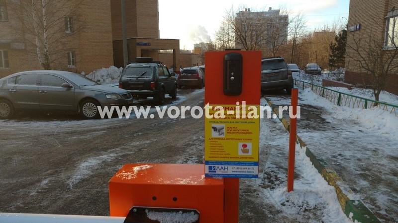 Москва_улица Вересаева_шлагбаум подъёмный с системой диспетчеризации_фото 8