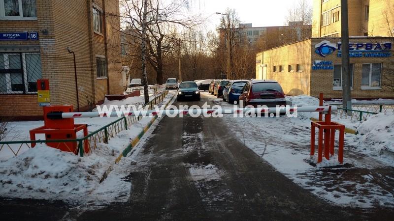 Москва_улица Вересаева_шлагбаум подъёмный с системой диспетчеризации_фото 6