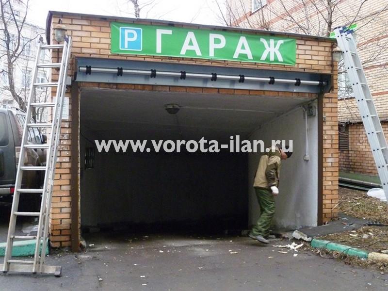 Москва_район Сокольники_рольворота на въезд в подземный паркинг_1