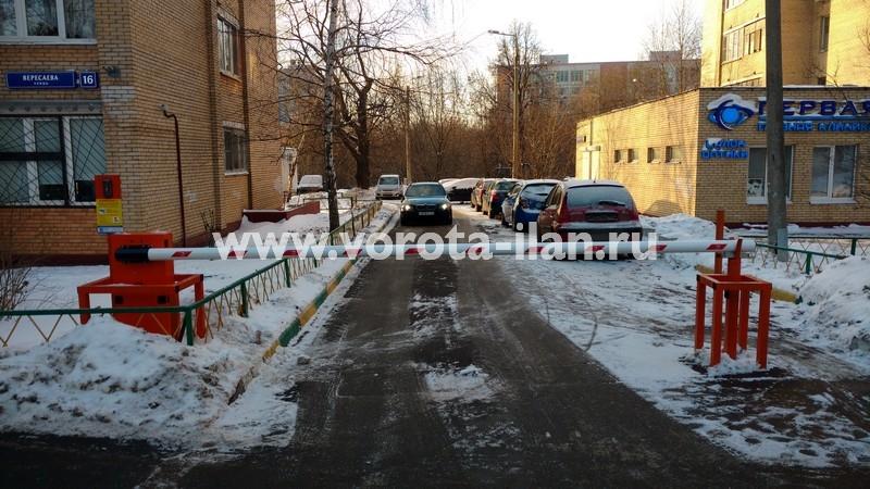 Москва_улица Вересаева_шлагбаум подъёмный с системой диспетчеризации_фото 1