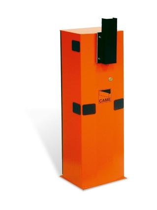 Шлагбаум подъемный GARD6000